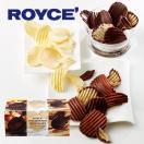 ロイズ ROYCE ポテトチップチョコレート 3種セット 母の日 スイーツ