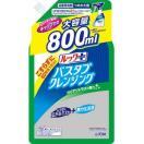【あわせ買い1999円以上で送料無料】ライオ...