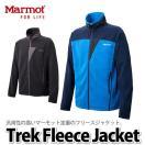 Marmot フリースジャケット TREK FLEECE JACKET MJF-F6024 【メンズ/男性用】【メール便不可】