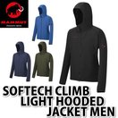 MAMMUT ウェア SOFtech CLIMB Light Hooded Jacket Men 1010-23000 【メンズ/男性用】【カラー4色】【メール便不可】