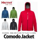 Marmot【Gore-Texジャケット】 COMODO JACKET MJR-S7009 [コモド ジャケット]【メール便不可】