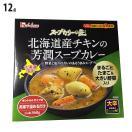 【12個セット】ハウス食品 スープカリーの匠 北海道産チキンの芳潤スープカレー(北海道限定) 360g【メール便不可】