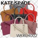 Kate Spade ケイトスペード Mulberry Street Lise 2wayバッグ WKRU4002