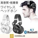 bluetooth ヘッドフォン ワイヤレスヘッドホン 折りたたみ式 ヘッドフォン Bluetooth対応 アンドロイド iphone6 スマホ かっこいい 有線 無線 高音質 「taku」