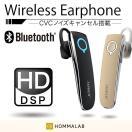 送料無料 bluetooth イヤホン iphone7 iphone6 plus スマホ ブルートゥース イヤホン bluetooth イヤホン 高音質 ヘッドホン ジム ワイヤレスマイク「meru3」