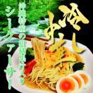 食いしん坊万歳、沖縄の美味しい特産品!お取り寄せしたい一品は何ですか?