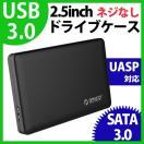 【日本正規代理店】 ORICO 2.5インチ HDD S...