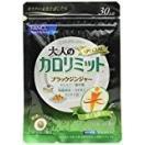 FANCL ファンケル 大人のカロリミット 30日...