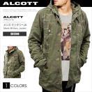 ALCOTT アルコット メンズ ミリタリージャケット モッズコート メンズ カモフラ 迷彩 GB2300 AC41032 大きいサイズ 正規品 本物保証