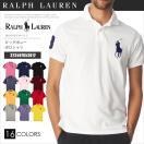 ポロラルフローレン ポロシャツ RALPH LAUREN POLO ビッグポニー 半袖 ゴルフ RL60001SL メール便送料無料