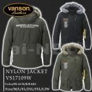 セール特価 送料無料 VS17109W VANSON/バンソン 2017年 秋・冬モデル NYLON JACKET/ナイロンジャケット(ブラック カーキ)防寒・防水・透湿
