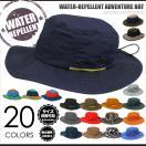 レインハット アドベンチャーハット サファリ 撥水加工 HAT 帽子 BCH-20078M メンズ レディース メール便送料無料