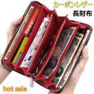mq014 二つ折り財布 メンズ 軽量 ビジネス 財布