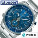 ワイアード 腕時計 WIRED 時計 ザ・ブルー THE BLUE メンズ 腕時計 ブルー AGAW442