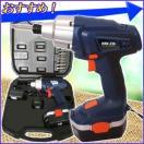 インパクトドライバー 18V 充電式 160Nm 「 HRN-236 」 ライト付き 回転 打撃 電動ドライバー ドリルセット