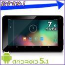アンドロイド タブレット 7インチ Android5.1 8GB タブレットPC Bluetooth 無線LAN 対応 クアッドコアプロセッサー wi-fi