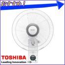 壁掛扇風機 壁掛け式 扇風機 TLF-30H12 (W)...