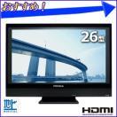 液晶テレビ 26V型 地上デジタルハイビジョン液晶テレビ PRODIA プロディア PRD-LA103-26B-E 26型 LEDテレビ 地デジ 地上デジタル 訳あり