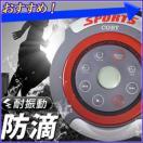ポータブルCDプレーヤー 中古 スポーツ TF-CD567 携帯型 ポータブル CD プレーヤー プレイヤー 音楽 バックネックヘッドホン 訳あり