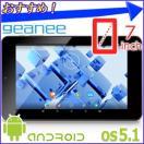 タブレット 7インチ 本体 Android タブレット型PC ADP-737 Android5.1搭載 無線LAN SIM LTE対応 Bluetooth GPSセンサー geanee