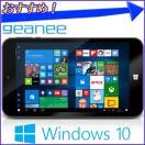 タブレット 7インチ 本体 Windows タブレット型PC WDP-074-1G16G-10BT intel Windows10搭載 無線LAN Bluetooth OfficeMobile geanee