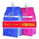 水素水 送料無料 ハイドリックアクア 500ml×40本(ピンク・ブルー混合)