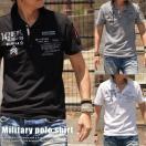 Military ポロシャツ メンズ 鹿の子 MA-1 ポケット付 7403H238 半袖【MB】【GAZ】■02170615