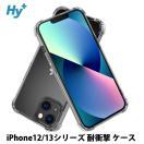 iPhone12 ケース 耐衝撃 iPhone12 mini iPh...