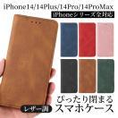 iPhone12 ケース 手帳型 スマホケース iPho...
