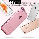iPhone6s ケース iPhone SE iPhone5s iPhone5 スマホケース ソフトシリコン クリアケース iphone アイフォン アイフォンケース