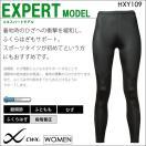 30%OFF ワコール HXY109 CW-X  レディース スポーツ タイツ エキスパートモデル(ロング丈) 送料無料