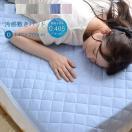 接触冷感敷きパッド ダブル レノ 敷きパッド 140×205cm (gl-tm) 冷感 涼感 敷きパッド 冷感パッド 冷感マット 夏用 涼しい 冷たい 夏 敷パッド ひんやりマット