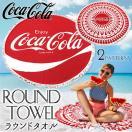 ★インパクト抜群★ コカ・コーラ 大きなロ...
