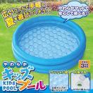 プール 全長97cm 家庭用 ビニールプール 水...
