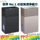 【ポイント10倍】 空気清浄機 カドー cado  30畳 AP-C310