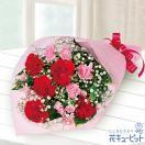 母の日ギフト 花キューピットのカーネーションの花束