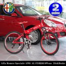 Alfa Romeo Speciale AW6 AL-FDB2618 26インチ アルミフレーム 折り畳み マウンテンバイク 18段変速 Wサス