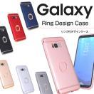 Galaxy S8/Galaxy S8+ スリムデザイン ケース リング付 カバー Plus S8プラス SC-02J/SCV36/SC-03J/SCV35 軽量 薄型 メッキ加工 ギャラクシー ケース ハード
