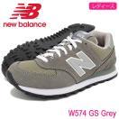 【送料無料】ニューバランス new balance スニーカー レディース 女性用 W574 GS Grey(NEWBALANCE W574 GS グレー W574-GS)