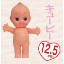 国産 キューピー 人形  身長12.5cm