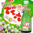 銀嶺月山 でん六豆に合う日本酒 300ml コラ...