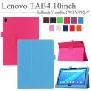 【タッチペン・専用フィルム2枚付】Lenovo Tab 4(ソフトバンク701LV/ワイモバイル702LV)専用ケース 軽量 レノボタブ4 良質PUレザー手帳型カバー