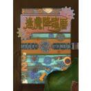 仮面ライダージオウ「逢魔降臨歴」型CDボックスセット(5CD)