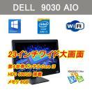 第2世代Core i5搭載 中古パソコン一体型 19型ワイド FUJITSU K552  メモリ 4GB  HDD320GB  Win10