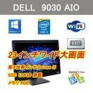 リフレッシュPC 最新Win10搭載  新品キーボード、マウス FUJITSU 23インチ一体型 第2世代 Corei5  4GB  250GB Kingoffice