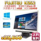 最新Windows10  SSD搭載  NEC VK25  大画面15.6型ワイド 第3世代 i5 3210 2.5GHz メモリ4GB office