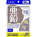 DHC 亜鉛 60粒 60日分 ポスト投...