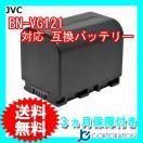ビクター(Victor) BN-VG119 / BN-VG121 互...
