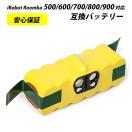 iRobot Roomba ルンバ 500 600 700シリーズ対応 互換 バッテリー (14.4V / 2.2Ah)