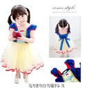 白雪姫風 子供用 ワンピース ミニ ドレス コスチューム ハロウィン クリスマス パーティー コスプレ衣装